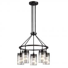 Galaxy Lighting 919858ORB - 5-Light Chandelier / Pendant - in Oil Rubbed Bronze finish with Clear Glass Shade